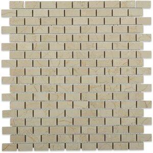 Close Out - Crema Marfil 1 / 2x1 Brick